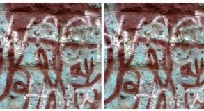 Graffitti_2